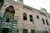 Mosque at Khan El-Khalili