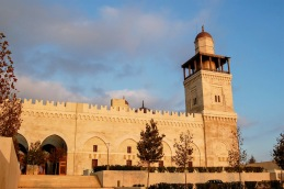 King Hussein Mosque - Amman Jordan