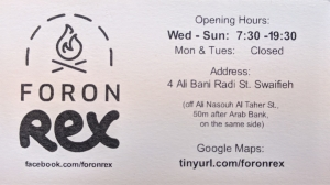 Foron Rex Business Card