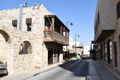 Madaba Tourist Street
