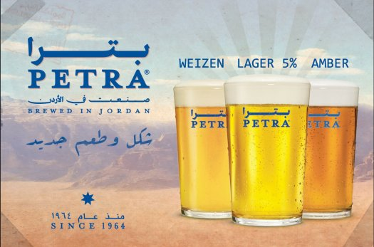Petra Draught Beers