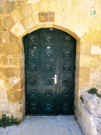 Al-Salt - Doors