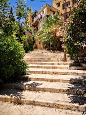 Al-Salt - Harmony Trail