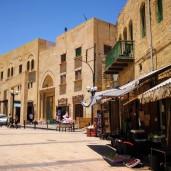 Al-Salt - City Center