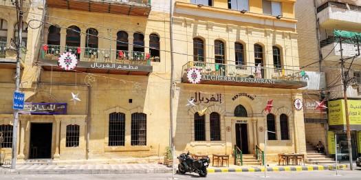 Al-Salt - Al-Gherbal Restaurant