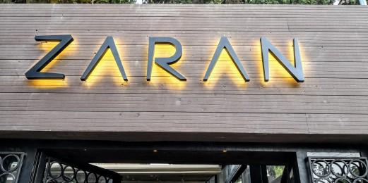 Zaran Rooftop - Entrance