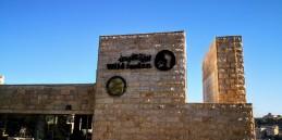 Wild Jordan Center